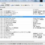 radiko.jpのタイムフリー対応によるRadikaβVer1.71の修正方法