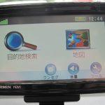 ガーミン(GARMIN) nuvi900(カーナビ)を最新の地図に更新