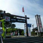 唐津から東松浦半島をドライブ。道の駅桃山天下市へ