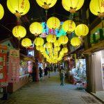 長崎中華街中秋節と1000万ドルの夜景を眺める