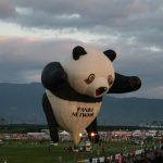 2016佐賀バルーンフェスタの熱気球世界選手権に行ってきた。