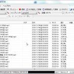 radiko.jpのタイムフリーの録音ソフトを検証する